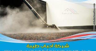 شركة تنظيف السجاد بالبخار بجده بأرخص الأسعار